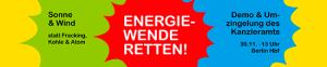 sonneundwind_kopfbanner_550x115px_v4-02