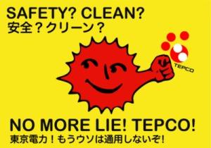 no more lie tepco